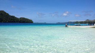 【海好き必見!】パラオの海はこんなに綺麗だった!
