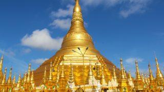 ヤンゴンに行ったらこれだけは抑えとこう!おすすめ市内観光スポット!